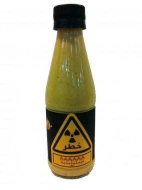 Danger Sauce